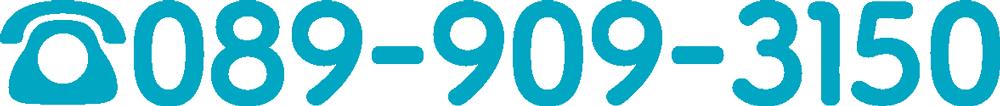 089-909-3150